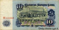 10 Leva BULGARIE  1962 P.091a TB