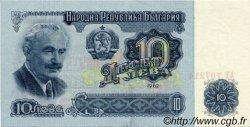 10 Leva BULGARIE  1962 P.091a pr.SPL