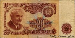20 Leva BULGARIE  1962 P.092a B+
