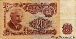 20 Leva BULGARIE  1962 P.092a TTB