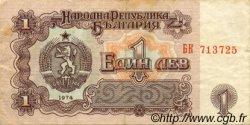 1 Lev BULGARIE  1974 P.093a TB à TTB
