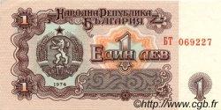 1 Lev BULGARIE  1974 P.093a SPL