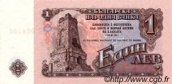 1 Lev BULGARIE  1974 P.093a NEUF