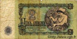 2 Leva BULGARIE  1974 P.094a TB