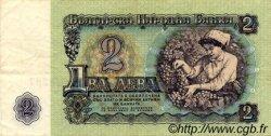 2 Leva BULGARIE  1974 P.094a TTB+