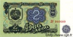 2 Leva BULGARIE  1974 P.094a NEUF