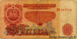 5 Leva BULGARIE  1974 P.095a TB