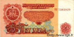 5 Leva BULGARIE  1974 P.095a TTB