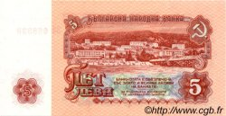 5 Leva BULGARIE  1974 P.095a pr.NEUF