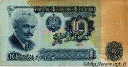 10 Leva BULGARIE  1974 P.096a B à TB