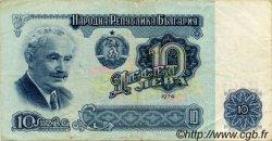 10 Leva BULGARIE  1974 P.096a TB+ à TTB