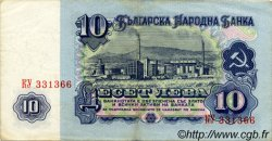 10 Leva BULGARIE  1974 P.096a SUP