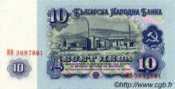 10 Leva BULGARIE  1974 P.096a NEUF