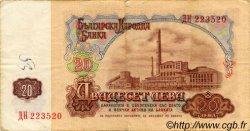20 Leva BULGARIE  1974 P.097a pr.TB