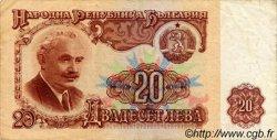 20 Leva BULGARIE  1974 P.097a TB+