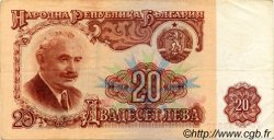 20 Leva BULGARIE  1974 P.097a TTB+