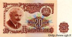 20 Leva BULGARIE  1974 P.097a NEUF