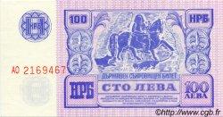 100 Leva BULGARIE  1989 P.099 NEUF