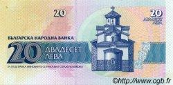 20 Leva BULGARIE  1991 P.100a SUP+