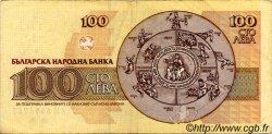 100 Leva BULGARIE  1991 P.102a TTB