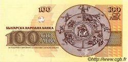 100 Leva BULGARIE  1991 P.102a NEUF