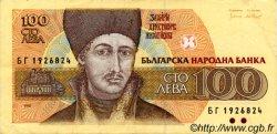 100 Leva BULGARIE  1993 P.102b TTB