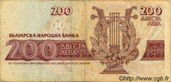 200 Leva BULGARIE  1993 P.103 TB+