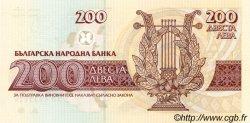 200 Leva BULGARIE  1993 P.103 NEUF
