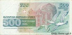 500 Leva BULGARIE  1993 P.104 TTB