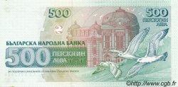 500 Leva BULGARIE  1993 P.104 SPL