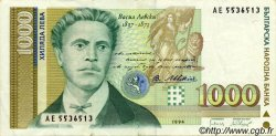 1000 Leva BULGARIE  1994 P.105 TTB+
