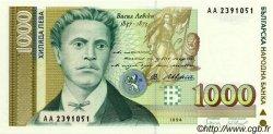 1000 Leva BULGARIE  1994 P.105 NEUF