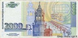 2000 Leva BULGARIE  1996 P.107b TTB+