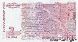2 Leva BULGARIE  1999 P.115 NEUF