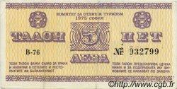 5 Leva BULGARIE  1975 P.FX.17 TTB