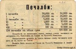 10 Leva BULGARIE  1925 P.- pr.TTB