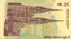 25 Dinara CROATIE  1991 P.19a TTB à SUP