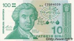 100 Dinara CROATIE  1991 P.20a NEUF