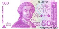 500 Dinara CROATIE  1991 P.21a NEUF