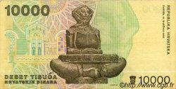 10000 Dinara CROATIE  1992 P.25a SUP