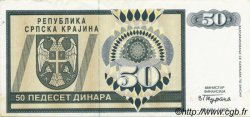 50 Dinara CROATIE  1992 P.R02a TTB+
