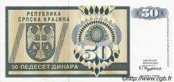 50 Dinara CROATIE  1992 P.R02a NEUF