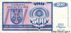 500 Dinara CROATIE  1992 P.R04a TTB