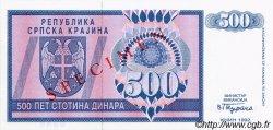500 Dinara CROATIE  1992 P.R04s NEUF