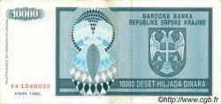 10000 Dinara CROATIE  1992 P.R07a TTB+