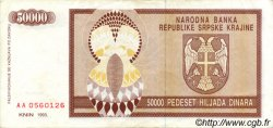50000 Dinara CROATIE  1993 P.R08a TTB+