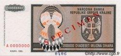 20 000 000 Dinara CROATIE  1993 P.R13s NEUF