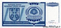 100000000 Dinara CROATIE  1993 P.R15a NEUF