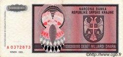 10000000000 Dinara CROATIE  1993 P.R19a SUP