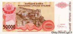 50000 Dinara CROATIE  1993 P.R21a NEUF